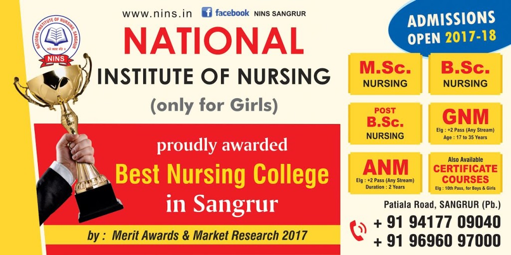 NATIONAL INSTITUTE OF NURSING SANGRUR PUNJAB